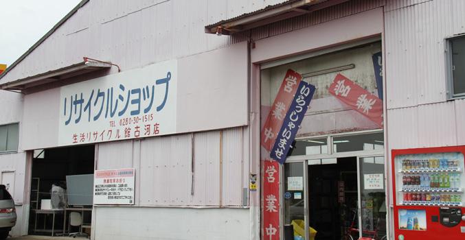 dig坂東〜上尾-03