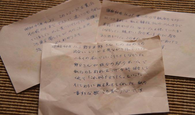 野口五郎への愛